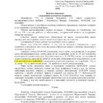obrazec-iskovogo-zayavleniya-o-vzyskanii-alimentov-2020