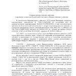 administrativnyj isk obrazec gai gibdd snyatie aresta registraciya